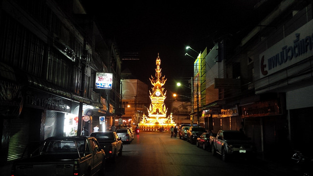 Chiang Rai Clock Tower in Thailand is one of the most beautiful clocks in the world.
